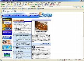 湘南ビーチFM.jpg