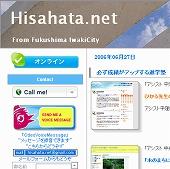 Hisahata.net